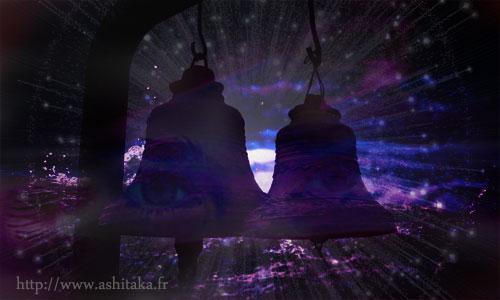 Delicate Bells